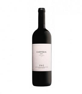 Chryseia Red Wine 2017