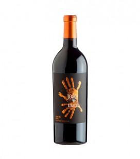 João & Maria Grande Reserve Red Wine 2014