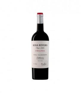 Pagos del Galir Crianza Red Wine 2005 S. Rosa Rivero